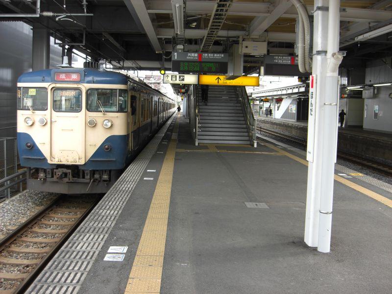 表 時刻 誉田 駅